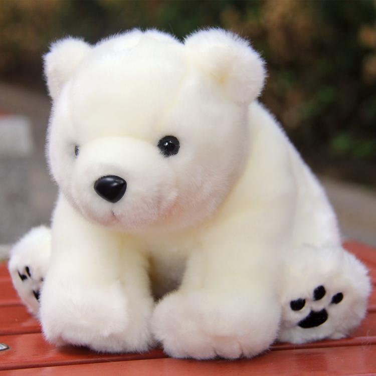 ตุ๊กตาหมีขาวนั่ง Amangs (ขนาด 28 cm.)