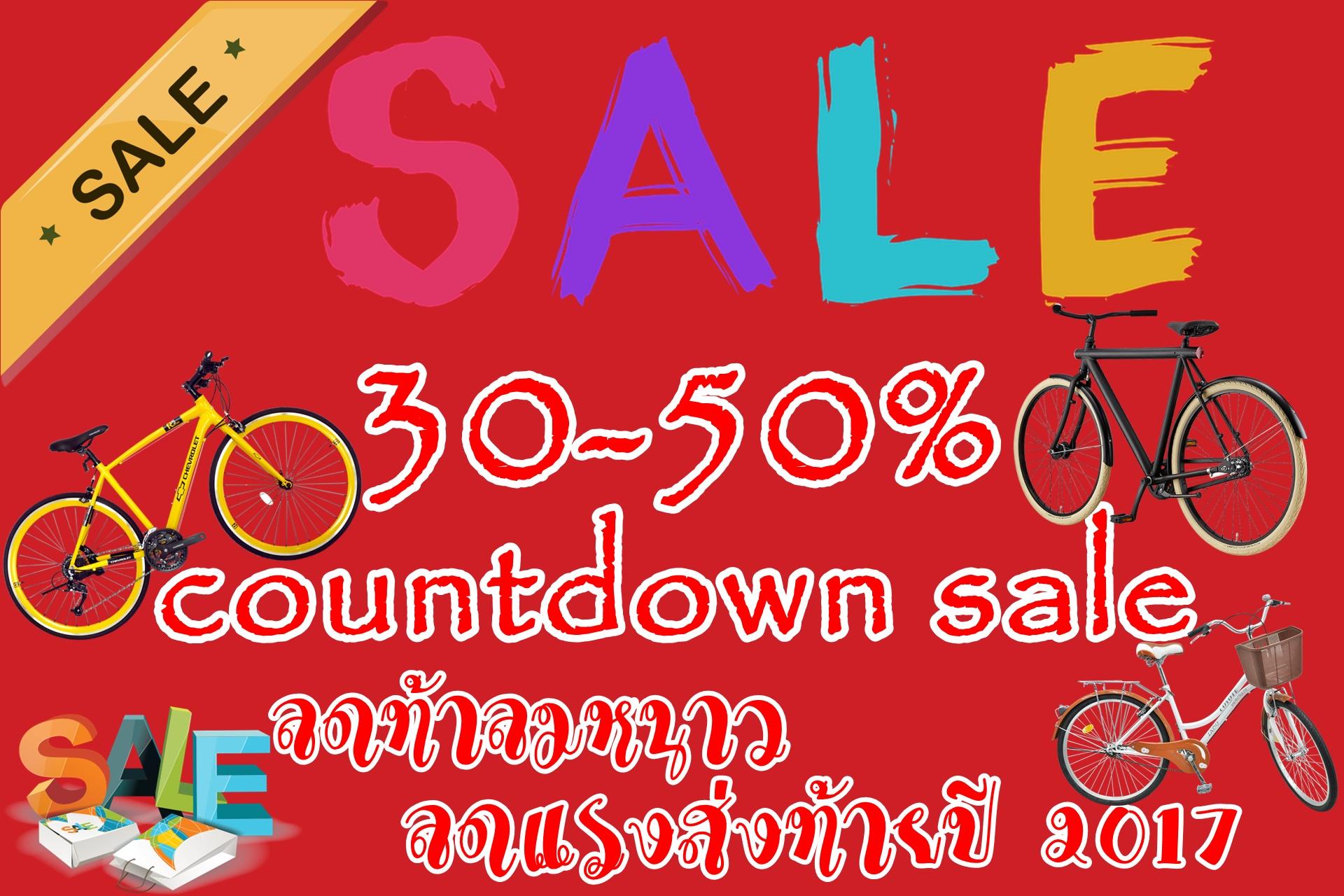 !!!SALE!!!ลดราคาพิเศษ 50-70% (ตัวโชว์) #3