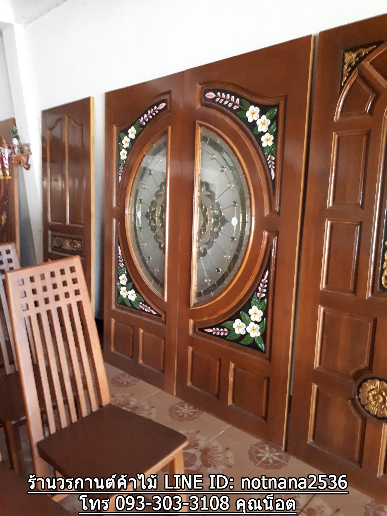 ประตูไม้สักกระจกนิรภัย แกะดอกไม้เล่นสี เกรดA,B+ รหัส A118