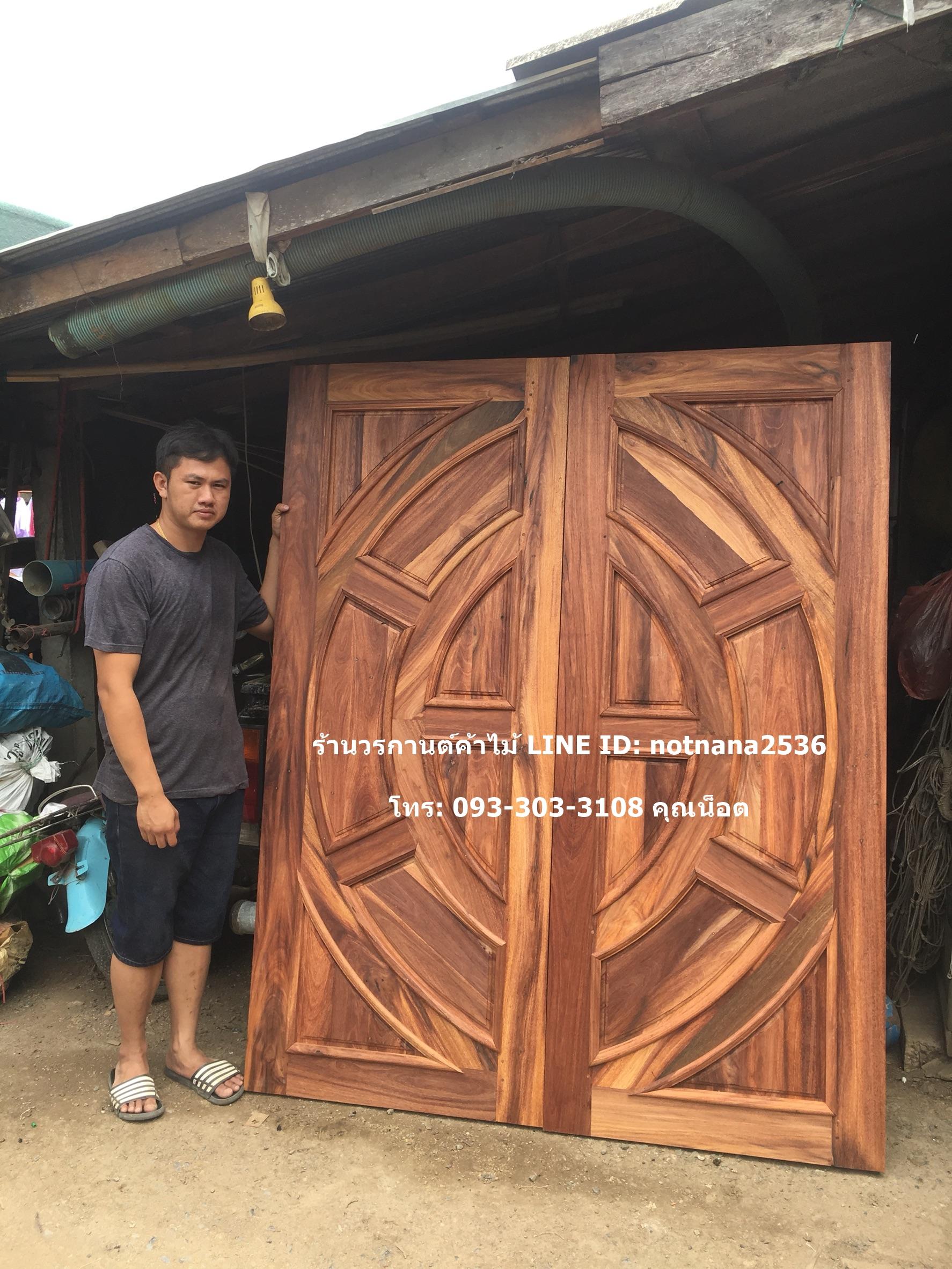 ประตูไม้สักบานคู่ เกรดA รหัส B39
