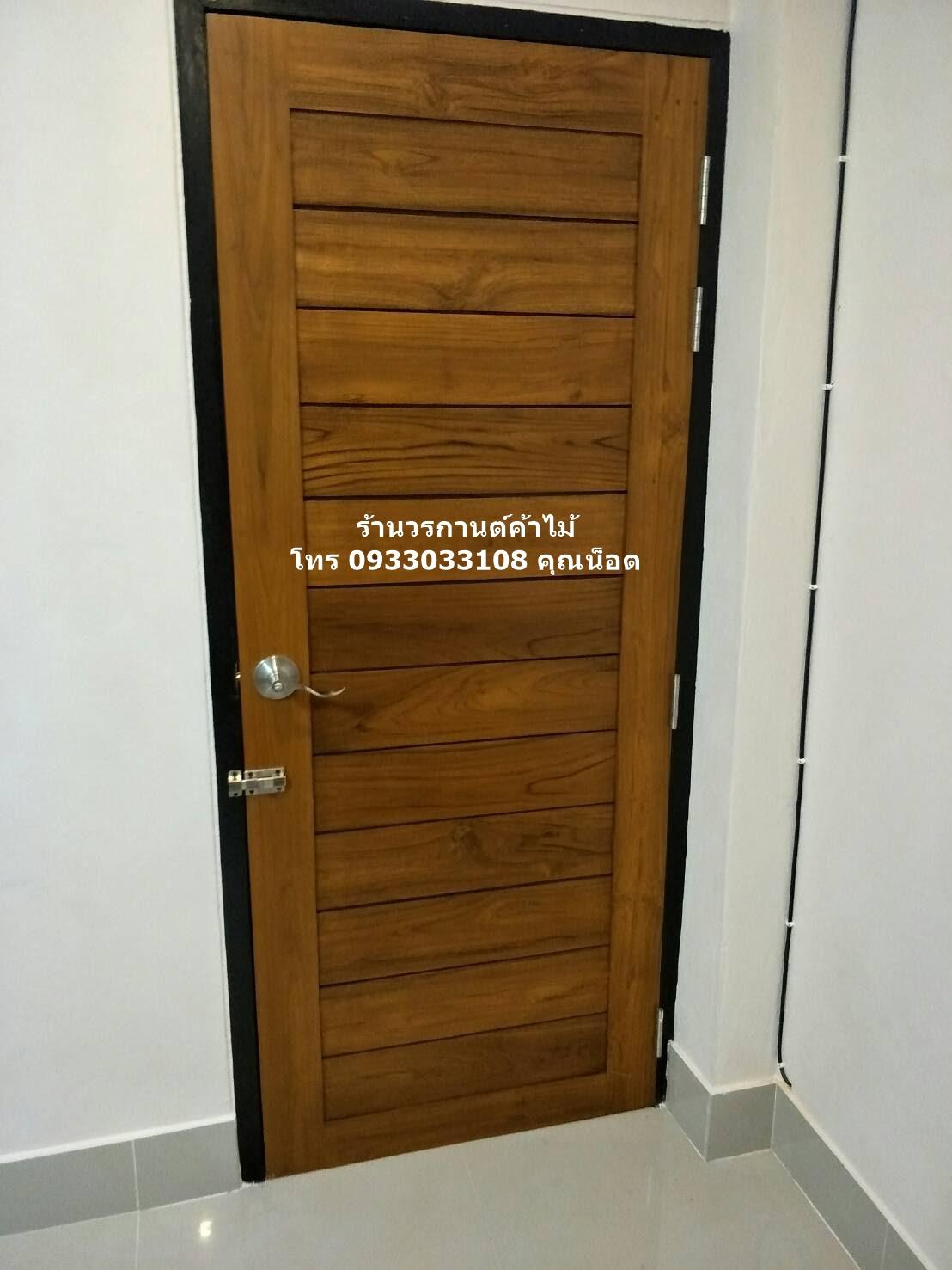 ประตูไม้สักโมเดิร์น เกรดA,B+ รหัสAAA165