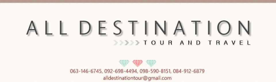 ALL DESTINATION TOUR