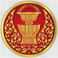 แนวข้อสอบนักวิเทศสัมพันธ์ปฏิบัติการ สำนักงานเลขาธิการวุฒิสภา