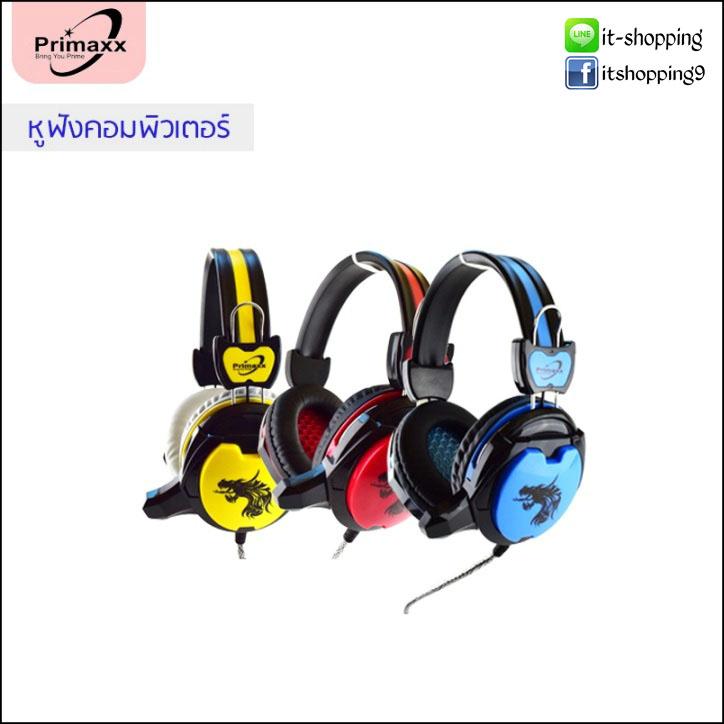 หูฟัง พร้อม ไมค์ เสียงดี ดังชัด Primaxx G700