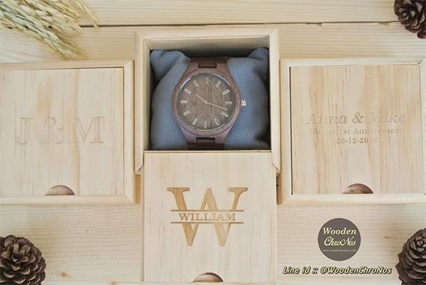 ของขวัญวันเกิด , ของขวัญวันครบรอบ , WC106-Box