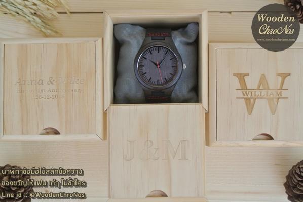 WoodenChroNos นาฬิกาข้อมือไม้สลักข้อความ นาฬิกาผู้ชายสายหนัง WC102-5