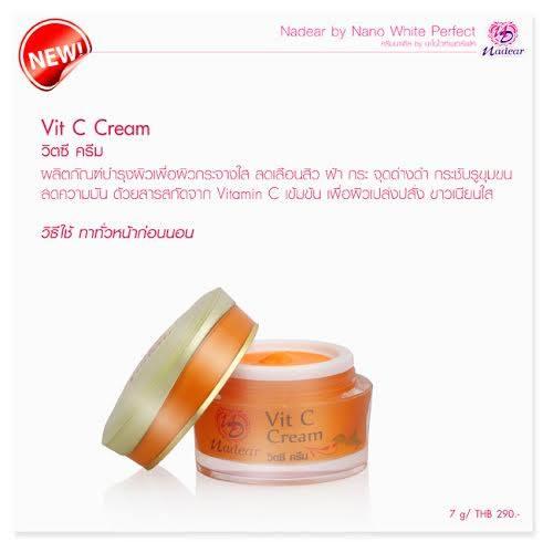 Vit C Cream วิตซี ครีม