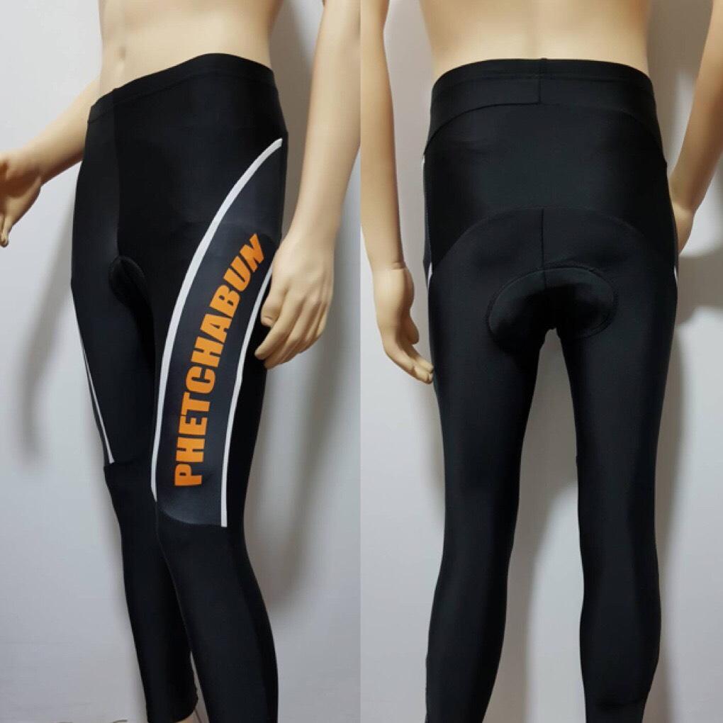 กางเกงปั่นจักรยานแขนยาว Phetchabun