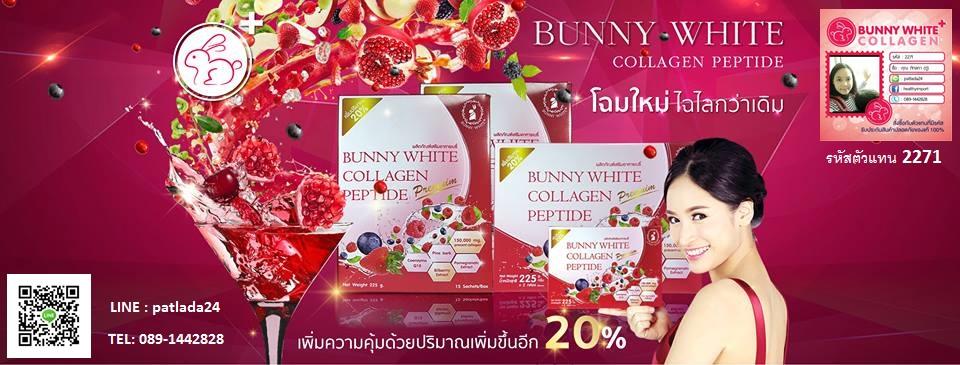 Bunnywhitecollagen By Healthyimport