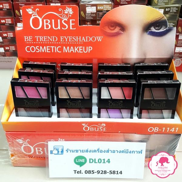 obuse be trend eyeshadow โอบิวซ์ อายชาโดว์ทาตาเนื้อซิมเมอร์
