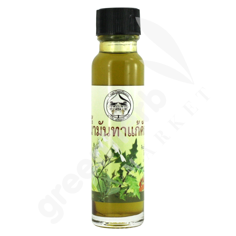 Oil for Eczema - 'Silver Bodhi' Thai Traditional Medicine Shop, Abhaibhubejhr Osod