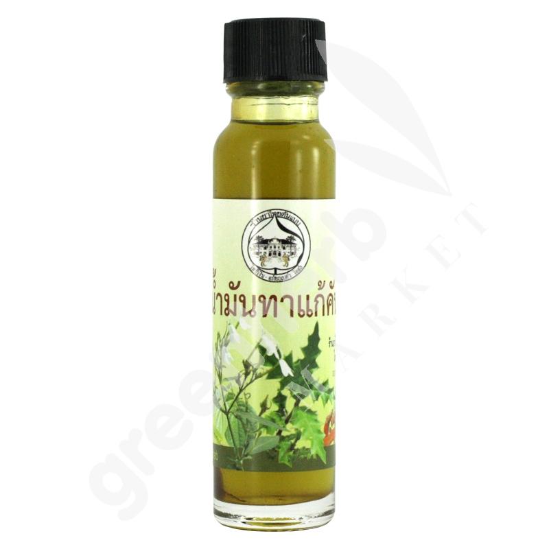 Oil for Eczema - 'Silver Bodhi' Thai Traditional Medicine Shop, Abhaibhubejhr Osod
