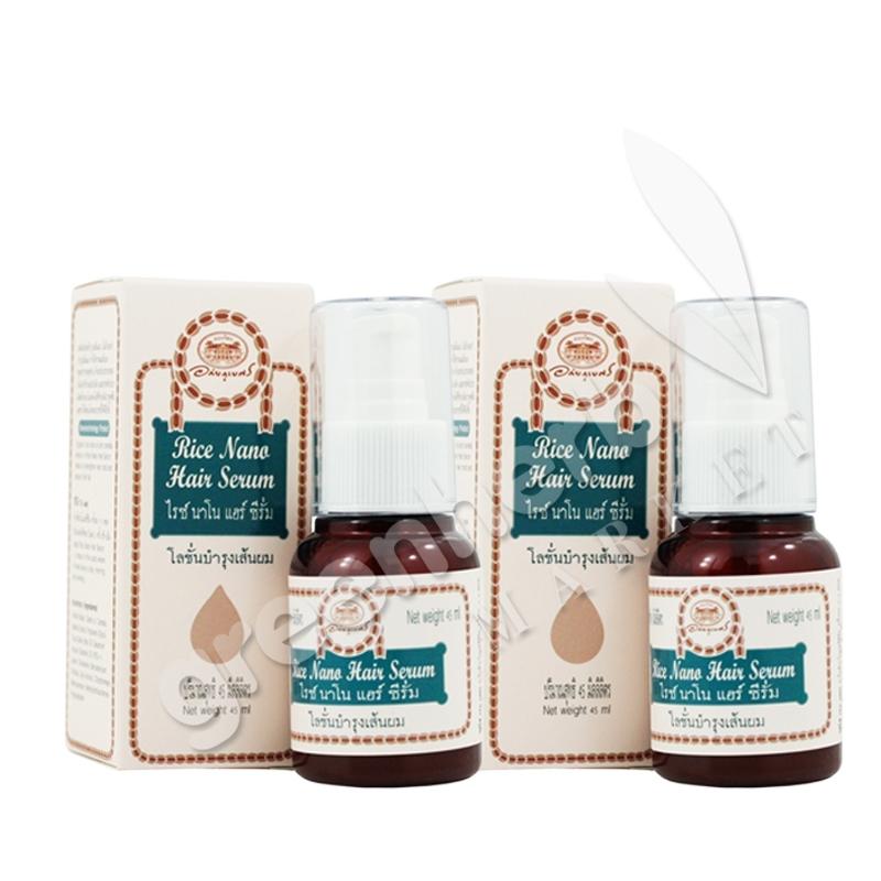 Rice Nano Hair Serum - Abhaiherb