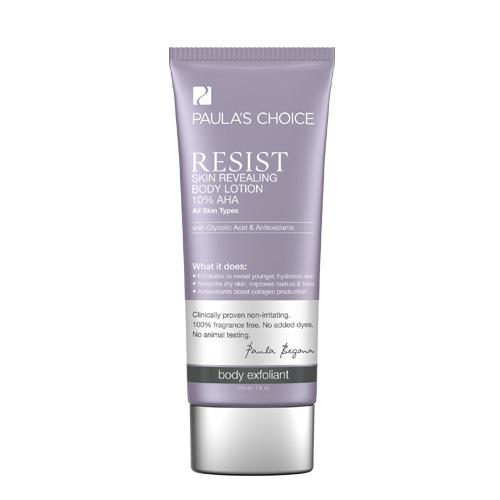พร้อมส่ง (ลด25%): Paula's Choice พอลล่าช้อยส์ RESIST Skin Revealing Body lotion 10% AHA 210ml