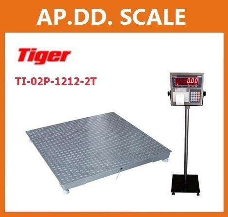 เครื่องชั่งปริ้นน้ำหนัก ตาชั่งพิมพ์น้ำหนัก เครื่องชั่งดิจิตอลปริ้นได้ เครื่องชั่งพร้อมพิมพ์ 2000kg ค่าละเอียด 200g Tiger รุ่น TI-02P-1212-2T ขนาดแท่น 120*120cm.