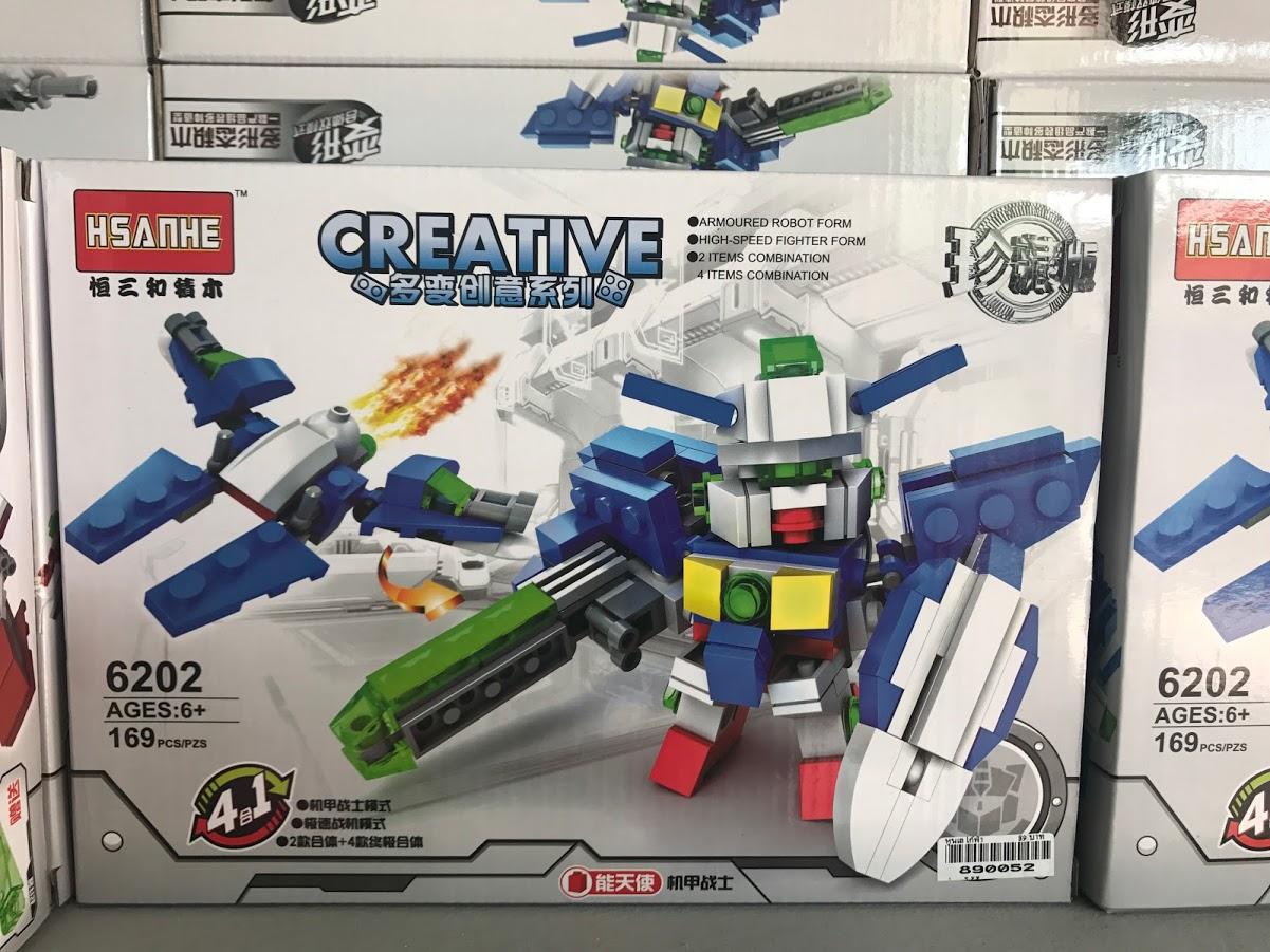 หุ่นเลโก้ฟ้า