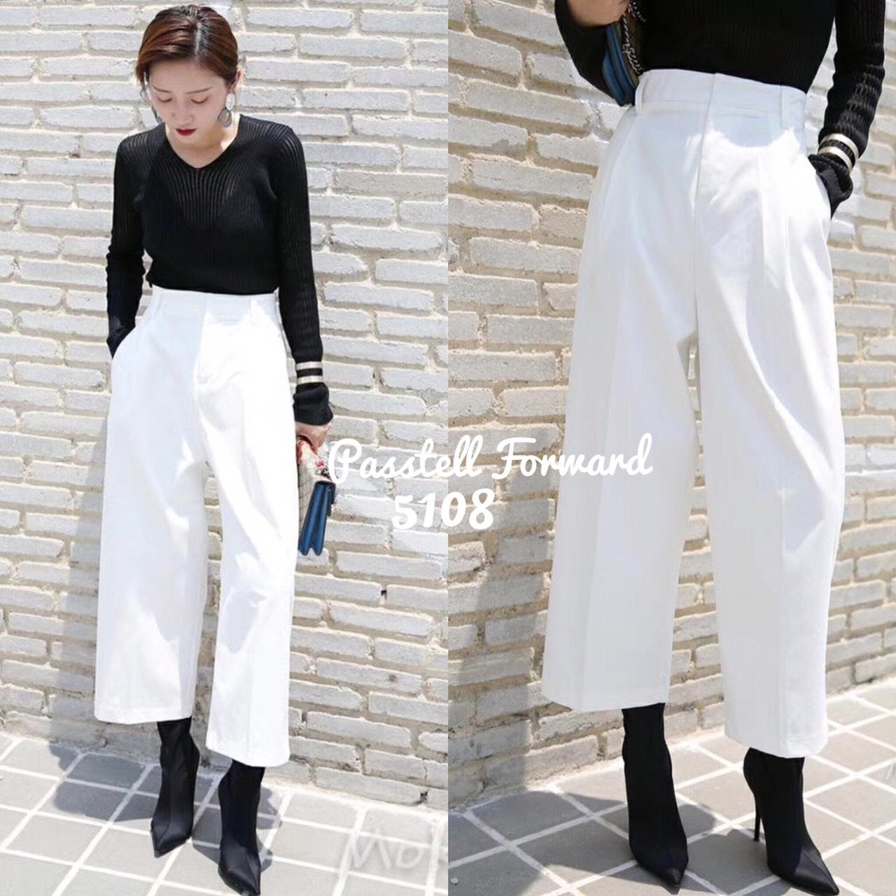 กางเกงแฟชั่น สีขาว