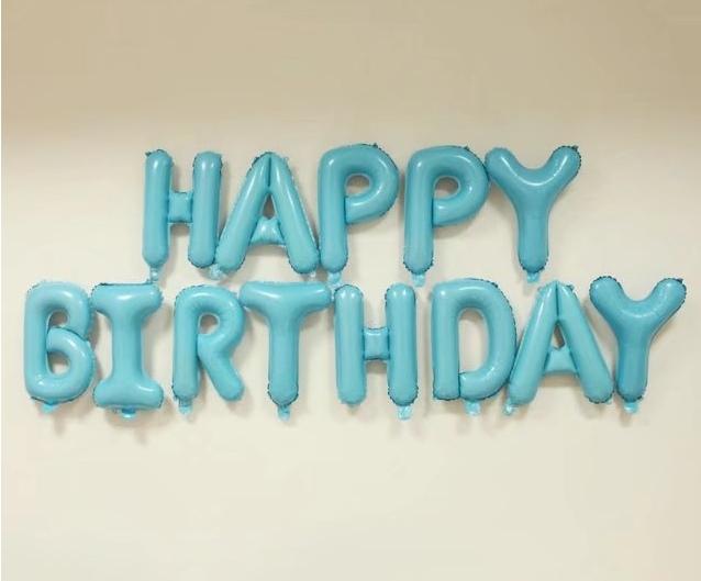 ลูกโป่งฟอยล์ HAPPY BIRTHDAY [ยกเซต] ขนาด 16 นิ้ว-สีฟ้าพาสเทล