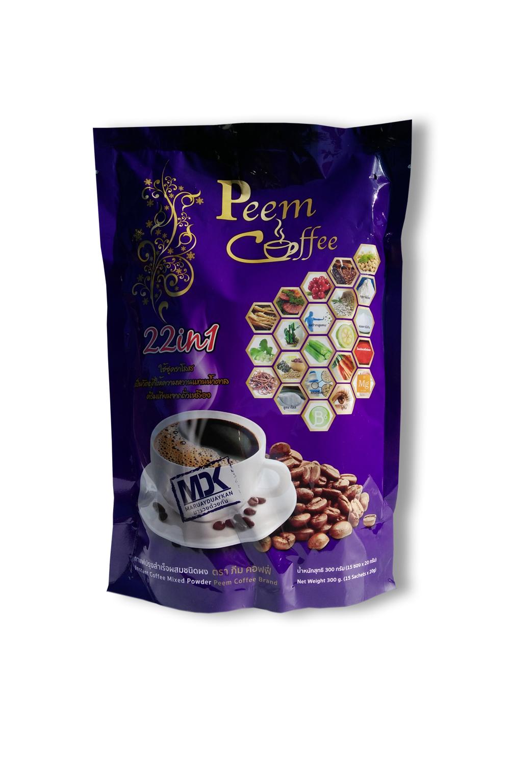 Peem Coffee 22 in 1 (สำหรับออกรหัสทำธุรกิจสายงาน)