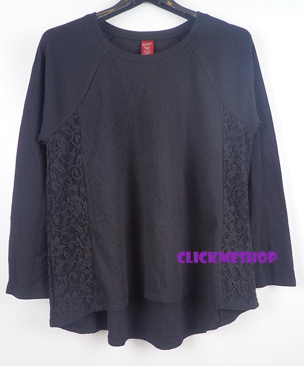 (ไซส์ XXL หน้าอก 48-50 ยาว 27 นิ้ว) เสื้อผ้ายืดลูกไม้ข้างลำตัว สีดำยี่ห้อ arizona แขนยาวผ้าจะนิ่มใส่สบายน่ารักอินเทรนด์คะ