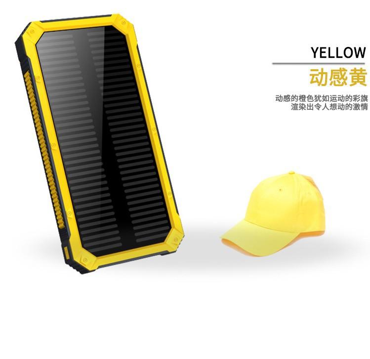 Power Bank โซล่าเซลล์ 20,000 mAh (สีเหลือง)