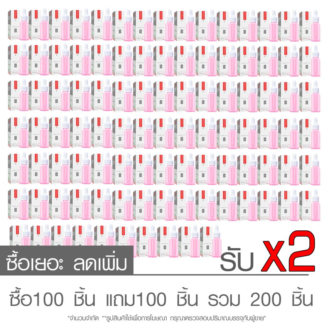 ซื้อเยอะ ลดเพิ่ม - เซรั่มหน้าเด็ก Young Serum ซื้อ 100 แถม 100 รับเลย 200 ชิ้น ในราคาสุดพิเศษ