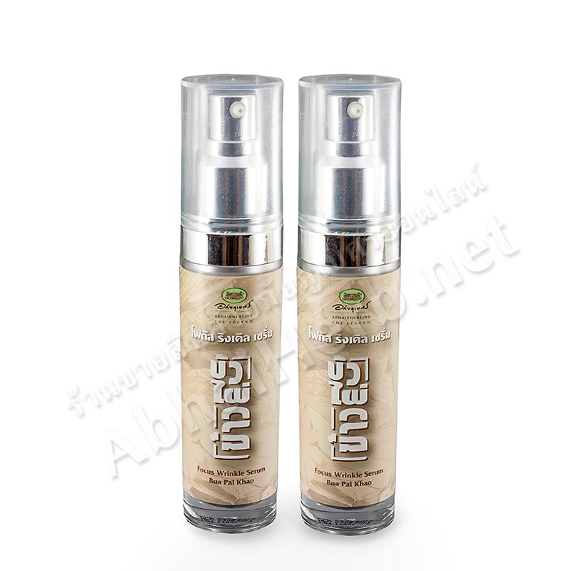 (Special: 15% Off) 2x Focus Wrinkle Serum Lotus, Bamboo & Rice - Abhaiherb