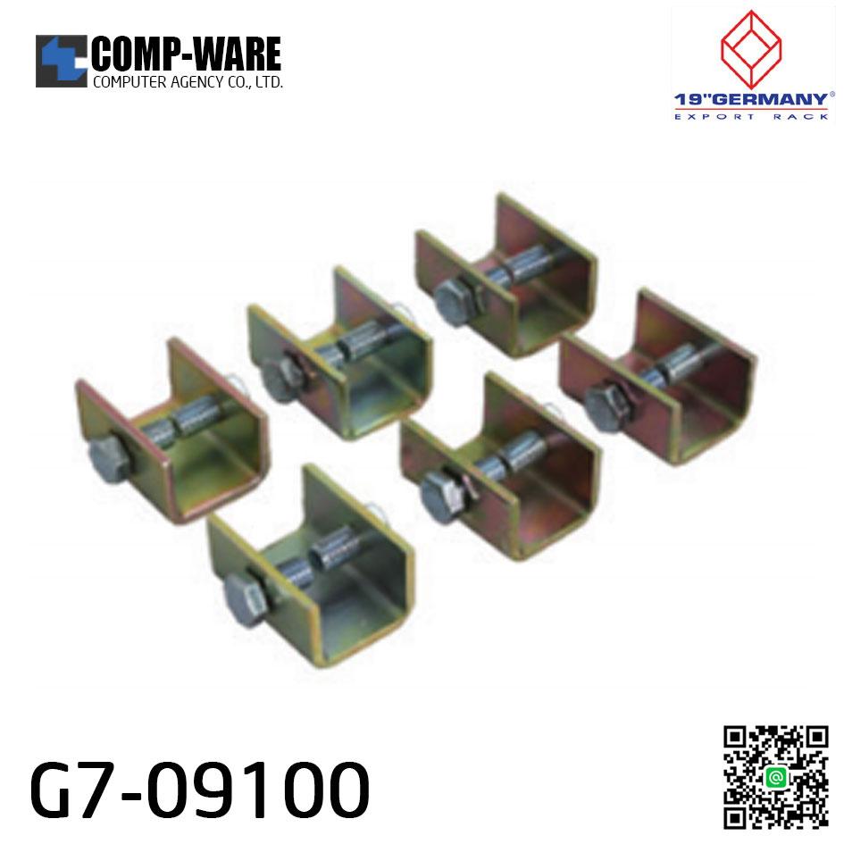 "19"" Germany Rack Accessories G7-09100 BAYING KIT SET (6 Pcs/Set) (ชุดต่อตู้)"
