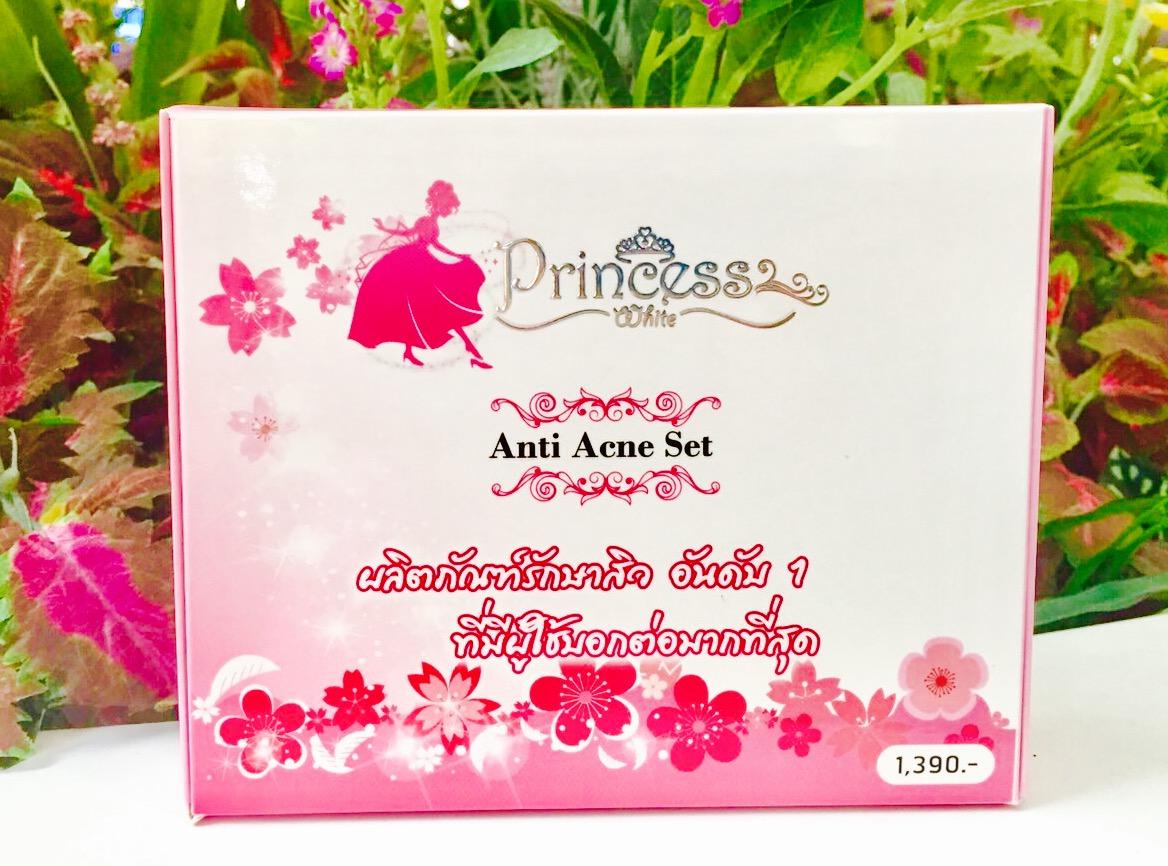 ชุดรักษาสิว Anti Acne Set