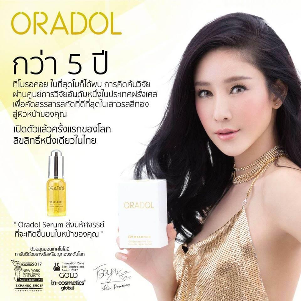 RADOL เซรั่มเสาวรสสีทอง ลิขสิทธิ์หนึ่งเดียวในไทย เจ้าของรางวัลเหรียญทองระดับโลก รางวัลเหรียญทอง GOLD in-cosmetic global ประเภท innovation Zone Best Ingredient Award 2017