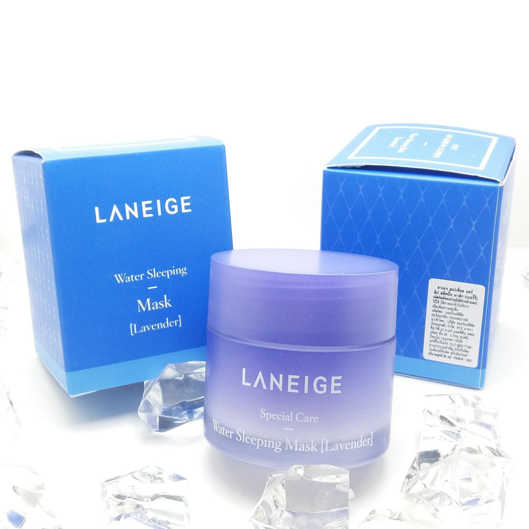 Laneige Water Sleeping Mask Lavender (Limited Edition) 25ml. เจลใสมาส์กหน้ากลิ่นลาเวนเดอร์ สำหรับทุกสภาพผิว แบบไม่ต้องล้างออก เนื้อเจลเย็นๆ บางเบาซึมซาบเร็ว พร้อมกลิ่นหอมที่ถูกคิดค้นเป็นพิเศษ มอบความรู้สึกผ่อนคลายสบายผิว เข้าเติมน้ำให้ผิวขณะหลับอย่างล้ำลึ