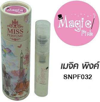 Magic Pink