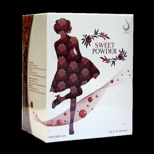 สวีท พาวเดอร์ Sweet Powder อาหารเสริมสำหรับผู้หญิง