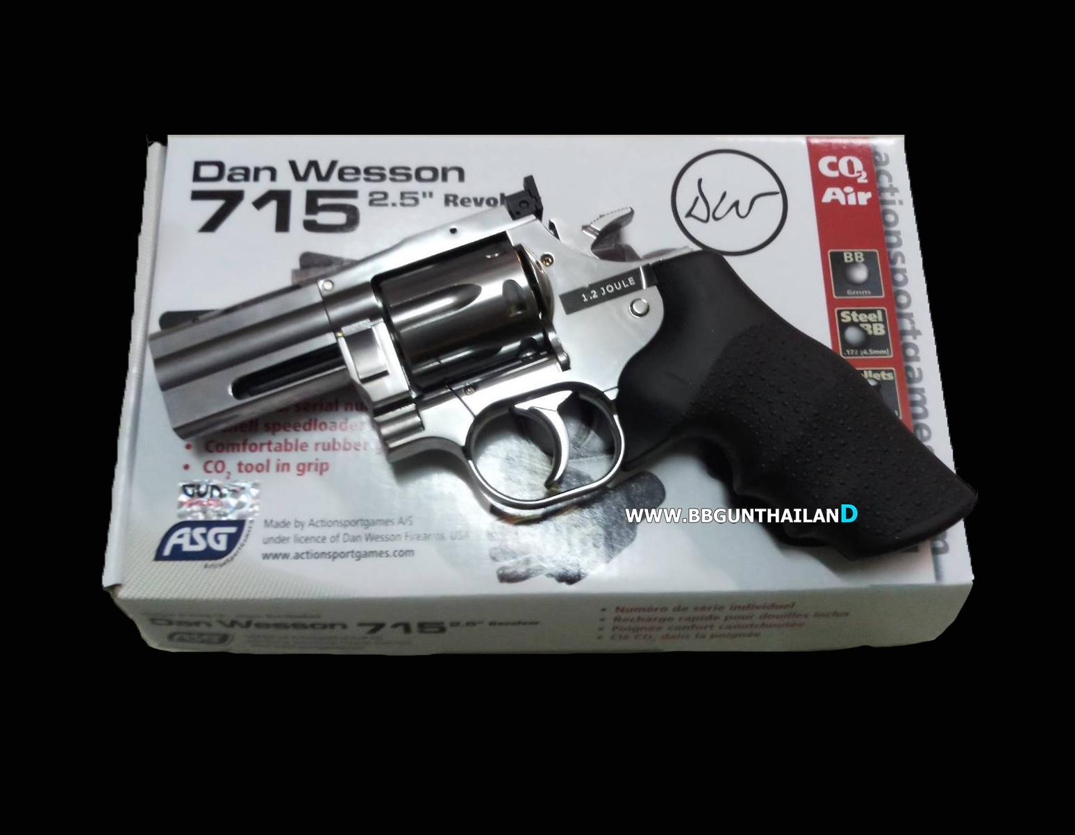 """Dan Wesson 715 ( 2.5"""" สีเงิน )"""