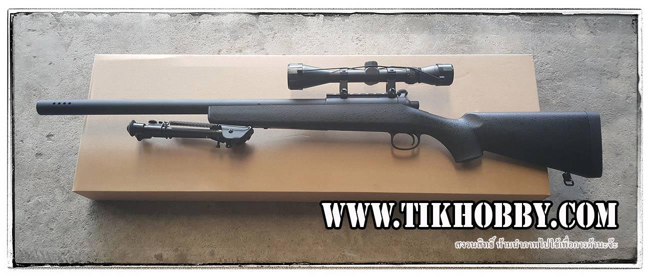 ปืนสไนปเปอร์ ปืนอัดลมเบาแบบชักยิงทีล่ะนัด รุ่น BAR10 ครบชุด สีดำ