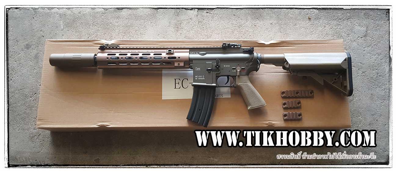 ปืนอัดลม ไฟฟ้า จาก E&C รุ่น 105S สี Dark Earth + ราง + ไซเรนเซอร์