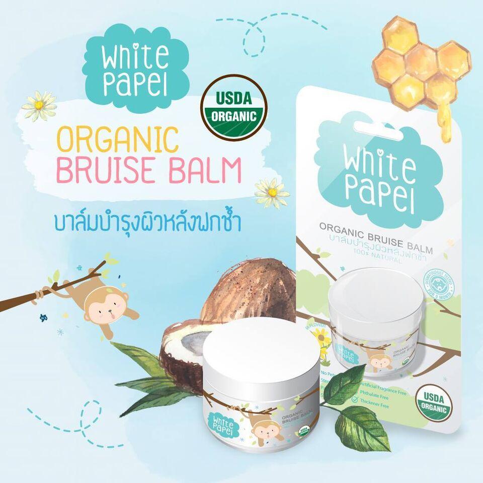 White Papel Organic Bruise Balm บาล์มบำรุงผิวหลังฟกช้ำ