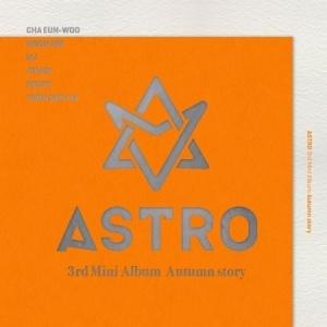 ASTRO 3RD MINI ALBUM -AUTUMN STORY หน้าปก B ver ปกสีส้ม