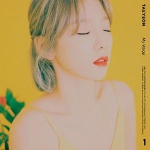 Tae Yeon แทยอน - Album Vol.1 [My Voice] หน้าปก FINE