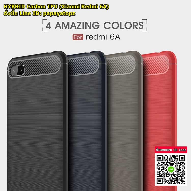 HYBRID Carbon TPU Case (Xiaomi Redmi 6A)