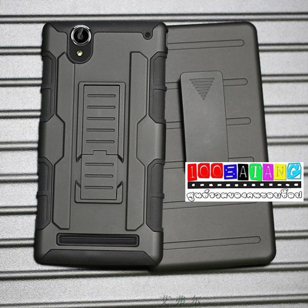 (002-031)เคสมือถือโซนี่ Case Sony Xperia T2 Ultra เคสเหน็บเอวรุ่นกันกระแทก