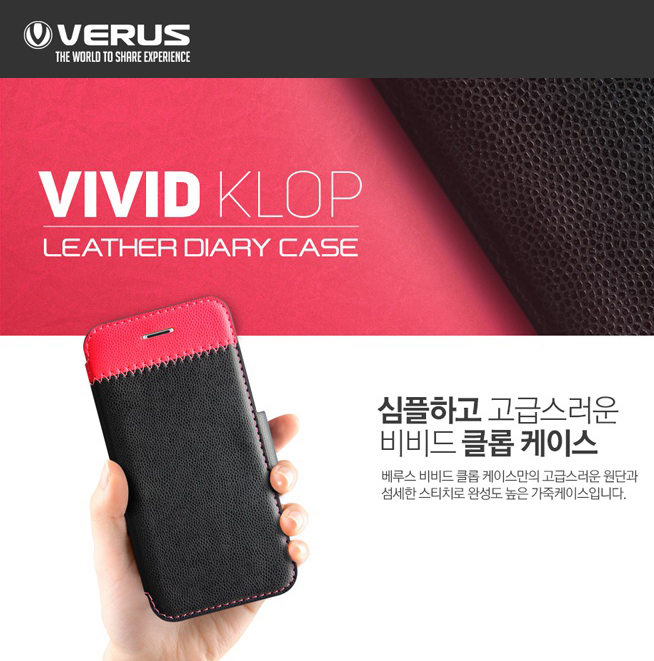 VERUS : Vivid Klop Diary Case Cover for Apple iPhone 6 (4.7inch)