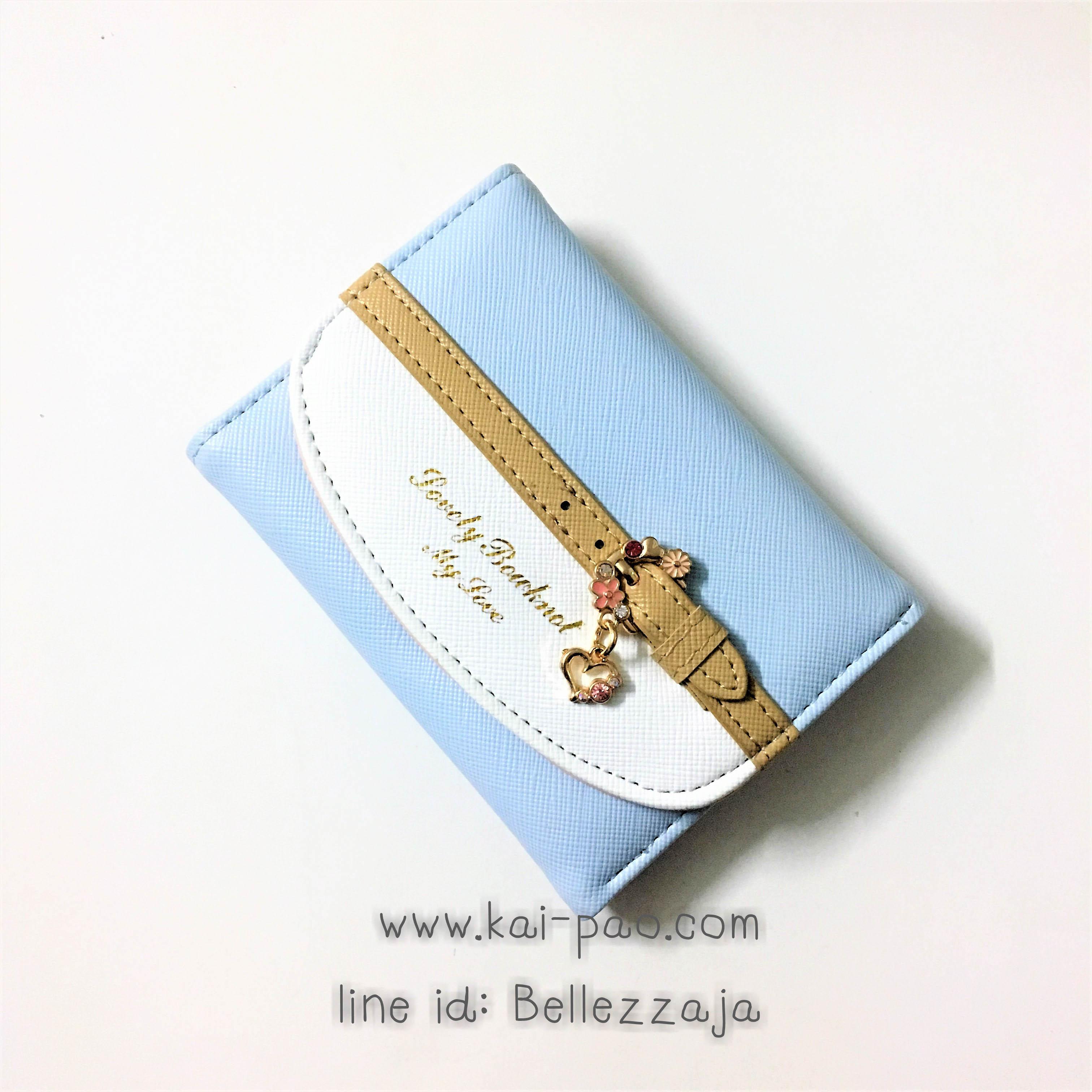 กระเป๋าสตางค์ใบสั้น lovely สีฟ้า ขนาด 3 พับ ห้อยตุ้งติ้งรูปหัวใจน่ารัก