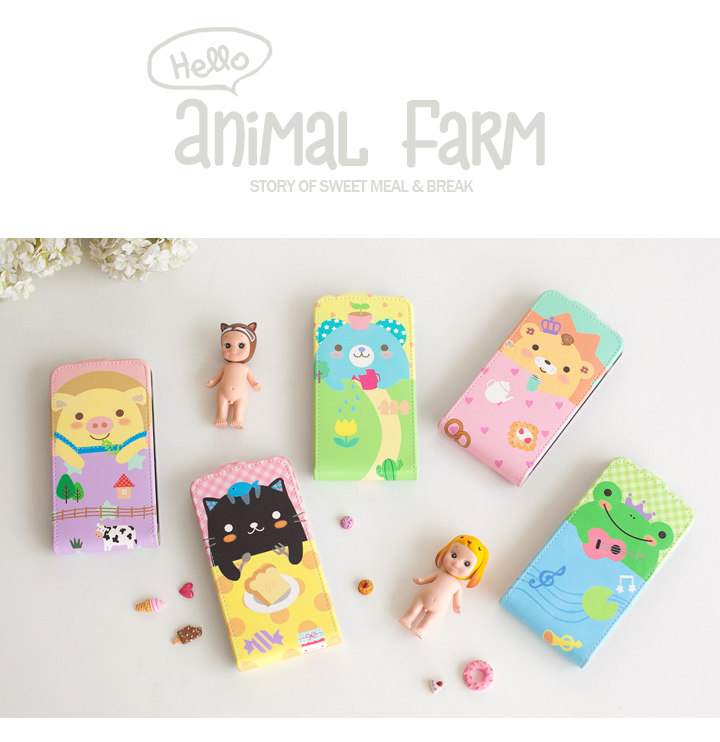 Animal Farm : Korean Case Cover for iPhone 5