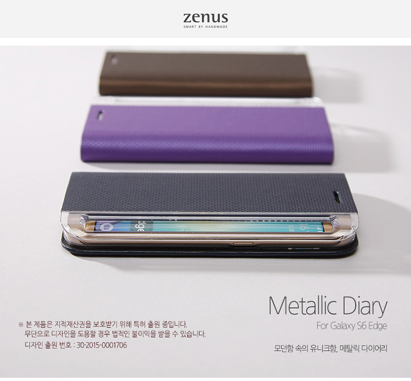 ZENUS : Leather Metallic Diary Cover Case with Card Slot For Samsung Galaxy S6 Edge