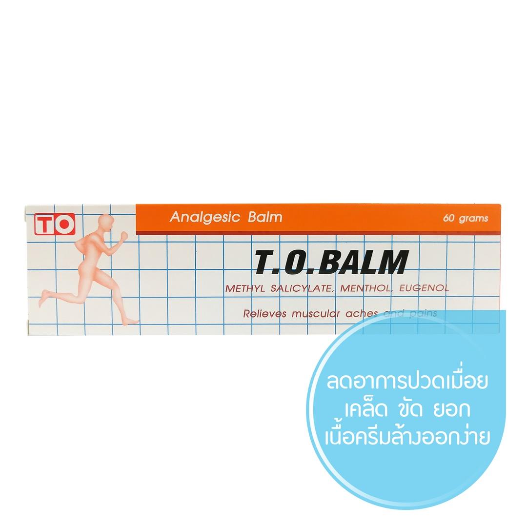 Analgesic Balm T.O.BALM 60grams. ครีมทาบรรเทาปวด ที.โอ.บาล์ม 60กรัม.