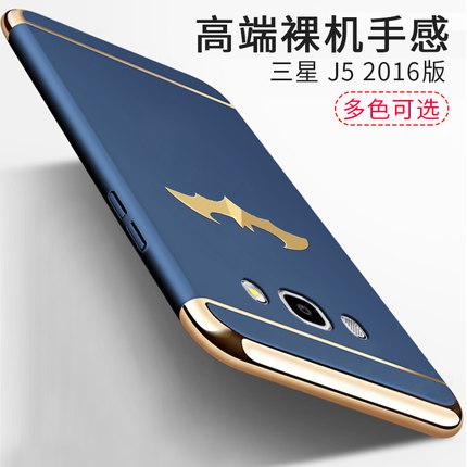 (544-009)เคสมือถือซัมซุง Case Samsung J5(2016) เคสพลาสติกขอบทองสวยหรู