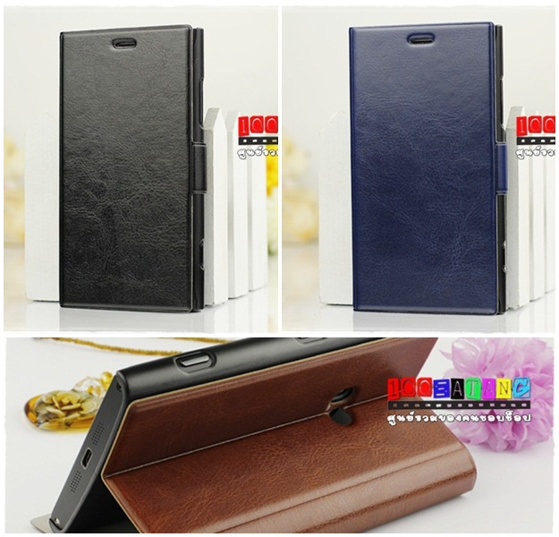 (024-007)เคสมือถือโนเกีย lumia 920 เคสสมุดฝาพับ clamshell แฟชั่น