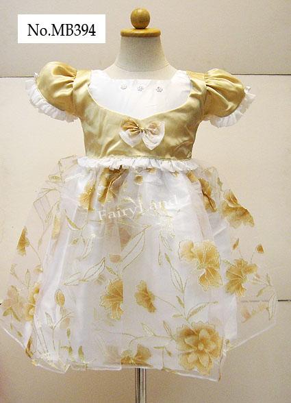 ชุดกระโปรงเด็กสีเหลืองทอง