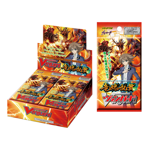 Booster Set 2 : Onslaught of Dragon Souls (VG-BT02)